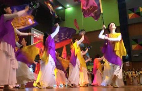 Worship & Dance Ministry