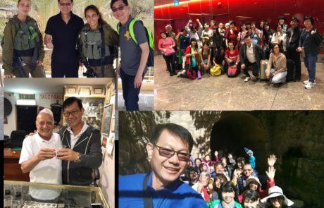Dance Ministry - Israel Trip 2017